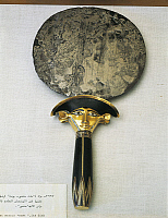 0278388 © Granger - Historical Picture ArchiveARCHAEOLOGY.   Egyptian civilization, Middle Kingdom, Dynasty XII. Mirror of Sat-Hathor Yunet. From Lahun. Full Credit: DEA / A. JEMOLO / Granger, NYC -- All rights reserved.
