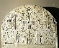 0278498 © Granger - Historical Picture ArchiveARCHAEOLOGY.   Egyptian civilization, New Kingdom, Dynasty XIX. Reign of Ramses II. Limestone stele of Perinefer. Detail of Isis and Neftis worshiping the fetish which represents Osiris. From Abydos. Full Credit: DEA / A. DAGLI ORTI / Granger, NYC -- All Rights Reserved.