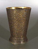 0291135 © Granger - Historical Picture ArchiveDECORATIVE ARTS.   Goldsmith's art, Italy, 16th century. Conical vase with filigree decoration. Full Credit: DEA / V. PIROZZI / Granger, NYC -- All rights reserved.
