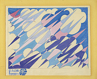 0314089 © Granger - Historical Picture ArchiveFINE ART.   Giacomo Balla (1871-1958), Cloud Dynamism, 1925-30, drawing for textiles. Full Credit: Copyright DEA / L. DE MASI / Granger, NYC -- All rights reserved.