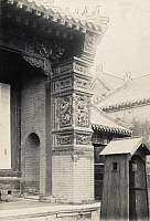 0247117 © Granger - Historical Picture ArchiveMUKDEN, LIAONING PROVINCE, MANCHURIA, CHINA.   Green faience dragon panel on brick columns of the Imperial Palace. No Credit Given.