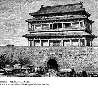 0088835 © Granger - Historical Picture ArchivePEKING: TIANANMEN.   Main entrance to the Imperial City in Peking, China. Late 19th century drawing by Alexandre de Bar.