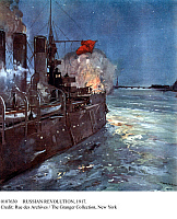 0107630 © Granger - Historical Picture ArchiveRUSSIAN REVOLUTION, 1917.   The Russian naval ship 'Aurora' firing a shell at the Winter Palace in Petrograd, 7 November 1917, signalling the Red Guards inside the city to attack the palace, the seat of the Provisional Government.