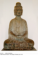 0112123 © Granger - Historical Picture ArchiveCHINA: BUDDHA.   Buddha meditating. Statue from the Gong Xian grottos. Grey limestone, Northern Wei Dynasty (386-534).