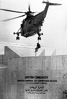 0150907 © Granger - Historical Picture ArchiveLIBERATION OF KOWEIT CITY.   After withdrawal of Iraqi troops from Kuwait City (february 27, 1991) : liberation of english embassy with helicopter. Full credit: AGIP - Rue des Archives / Granger, NYC -- All rights reserved.
