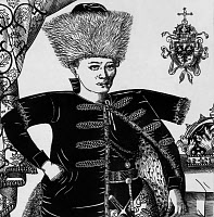 0268751 © Granger - Historical Picture ArchiveFALSE DMITRY I (1581-1606).   Tsar of Russia, 1605-06. One of three imposters claiming to be the youngest son of Ivan the Terrible, Dmitry Ivanovich. His real name is generally believed to be Grigory Otrepyev. Full credit: Tal - Rue des Archives / Granger, NYC -- All rights reserved.