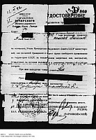 0085211 © Granger - Historical Picture ArchiveSOVIET UNION: GULAG PAPERS.   Certificate of release from a Soviet labor camp issued by the NKVD (People's Commissariat of Internal Affairs).