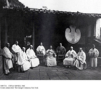 0085734 © Granger - Historical Picture ArchiveCHINA: MONKS, 1868.   Buddhist monks in the Kushan Monastery at Fujian, China. Photograph, c1868.
