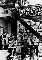 0133057 © Granger - Historical Picture ArchiveARAB-ISRAELI WAR, 1948.   A Jewish printing office hit by an Arab artillery grenade continues makeshift operations. Photograph, 1948.