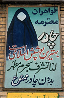 0174837 © Granger - Historical Picture ArchiveIRAN: MOSQUE SIGN, 2002.   Sign in Farsi with clothing regulations at the entrance of a mosque in Qom, Iran. Photograph, 2002. Full credit: JOKER/Allgöwer - ullstein bild / Granger, NYC -- All Rights Reserved.