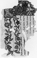 0223996 © Granger - Historical Picture ArchiveRELIGION.   Manichaeism Miniatures Fragment of a Manichaean miniature with panel inscription in Uyghur. Manuscript from Khocho, Tarim Basin (East Turkestan) - around 1000.