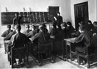 0224128 © Granger - Historical Picture ArchiveEDUCATION.   : Formosa/Taiwan: adults learning language at school, date unknown.
