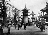 0236422 © Granger - Historical Picture ArchiveGEOGRAPHY.   : Formosa/Taiwan: geography, in view of then famous pagoda named 'Tamsui' , date unknown.