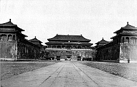 0236650 © Granger - Historical Picture ArchiveGEOGRAPHY.   China, Peking: Entrance to the Forbidden City, around 1900.