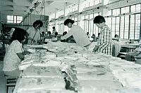 0241829 © Granger - Historical Picture ArchiveINDUSTRY.   China - Xiamen: Female laborers in a garment processing factory - 29.07.1978.
