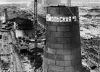 0242084 © Granger - Historical Picture ArchiveINDUSTRY.   Soviet Union Economic development Heavy industry in Chelyabinsk / Magnitogorsk, the Ural Mountains: construction of a furnace of the Magnitogorsk ironworks (as part of the 1st Five-Year-Plan) - 1931.