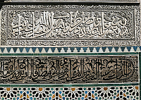 0359280 © Granger - Historical Picture ArchiveART & ARCHITECTURE.   Decorative elements, Medersa mosque (14th-20th century), Fez el Bali (Unesco World Heritage List, 1981), Fes-Boulemane, Morocco. Detail. Full Credit: De Agostini / C. Sappa / Granger, NYC -- All rights reserved.