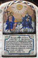 0360454 © Granger - Historical Picture ArchiveART & ARCHITECTURE.   Christ and God, fresco in the Church of the Virgin Mary (Sveta Bogorodica) (18th century), Bansko, Bulgaria. Full Credit: De Agostini / W. Buss / Granger, NYC -- All Rights Reserved.