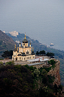 0420702 © Granger - Historical Picture ArchiveART & ARCHITECTURE.   The Church of Christ's Resurrection (1892), in a panoramic position on the Black Sea, Foros, Crimea, Ukraine Full credit: De Agostini / W. Buss / Granger, NYC -- All Rights Reserved.