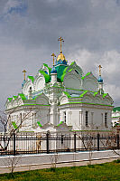 0420722 © Granger - Historical Picture ArchiveART & ARCHITECTURE.   The Orthodox Sv Ekaterininskaya Church, Feodosia, Crimea, Ukraine Full credit: De Agostini / W. Buss / Granger, NYC -- All Rights Reserved.