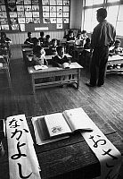 0172665 © Granger - Historical Picture ArchiveJAPAN: CLASSROOM, 1962.   A first grade class at a school in Tokotan, Hokkaido, Japan, 1962.