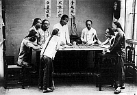 0130097 © Granger - Historical Picture ArchiveCHINA: GAMBLING.   Men gambling on a game of fantan in Canton, China. Photographed by Ah Fong, between 1890 and 1923.