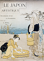 0428755 © Granger - Historical Picture ArchiveASIAN ART.   Women washing in river, cover by Firmin Gillot (1819-1872), Le Japon Artistique (Japanese Art), art and industry documents collected by Siegfried Bing (1838-1905), monthly publication July 1889, France, 19th century.  Full credit: De Agostini / G. Dagli Orti / Granger, NYC -- All Rights Reserved.