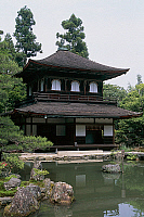 0429033 © Granger - Historical Picture ArchiveASIAN ART.   Temple of Silver Pavilion or Ginkakuji Temple, Kyoto, Kansai, 15th century, Japan.  Full credit: De Agostini / W. Buss / Granger, NYC -- All Rights Reserved.