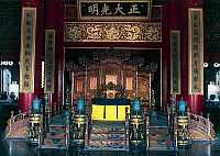 0429858 © Granger - Historical Picture ArchiveASIAN ART.   Interior of Palace of Heavenly Purity (UNESCO World Heritage List, 1998), Forbidden City, Peking (Beijing), China, 15th century.  Full credit: De Agostini / W. Buss / Granger, NYC -- All Rights Reserved.
