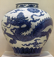 0035874 © Granger - Historical Picture ArchiveCHINA: MING VASE.   Porcelain from Jingdezhen, China, c1430.