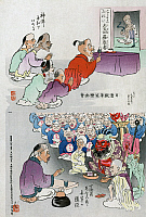 0117449 © Granger - Historical Picture ArchiveJAPANESE CARTOON, c1895.  A Japanese cartoon comprising two illustrations depicting Chinese religious practices, the bottom one probably showing Raijin, the Japanese God of Thunder, seated in front. Woodcut in colors by Kiyochika Kobayashi, 1895.