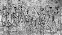 0120373 © Granger - Historical Picture ArchiveCHINA: TAOIST PAINTING.   The Five Rulers at the New Year's reception. Depicted at right is the Heavenly Emperor of the South Pole, one of the Four Heavenly Ministers. Detail of a painted silk scroll by an unidentified artist of the Sung Dynasty (960-1279), after Wu Tsung Yuan (fl. c1010).