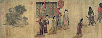 0123588 © Granger - Historical Picture ArchiveCHINA: EMPRESS & ATTENDANTS.   Empress Liu E of Han Zhao with her attendants, early 4th century A.D. Left detail of 'Admonishing in Chains,' a painted handscroll by an anonymous Ming Dynasty artist, 15th-16th century, after a 7th century painting by Yen Li Pen. Ink and color on silk.
