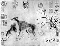 0123862 © Granger - Historical Picture ArchiveCHINA: DOGS.   Two Saluki hounds. Album leaf by Ming emperor Xuande, 1427. Ink and color on paper.