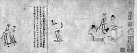 0123934 © Granger - Historical Picture ArchiveCHINA: EMPEROR & SCHOLAR.   The first meeting between Liu Bang (right), Han emperor of China (202-195 B.C.), and his Confucian strategist Li I-chi. Detail from a handscroll, Ching Dynasty, 17th century, purported to be based on a work by the Sung Dynasty artist Li Gonglin (1049-1106). Ink on paper.