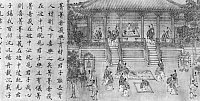 0123941 © Granger - Historical Picture ArchiveCHINA: ODE SCROLL.   A ruler (center, inside palace) watches as feudal princes receive his gift of red bows (on mat, before palace), which he has awarded them in return for meritorious service. Detail from the scroll 'Six Odes from Mao Shih,' with artwork by Ma Ho-Chih and handwriting attributed to Sung emperor Kao Tsung (1107-1187).