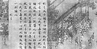0123942 © Granger - Historical Picture ArchiveCHINA: ODE SCROLL.   Scene during a feast at an ancestral hall. Detail from the scroll 'Six Odes from Mao Shih,' with artwork by Ma Ho-Chih and handwriting attributed to Sung emperor Kao Tsung (1107-1187).