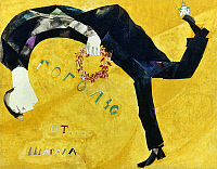 0035800 © Granger - Historical Picture ArchiveCHAGALL: HOMAGE, 1917.   Homage to Gogol. Watercolor by Marc Chagall, 1917.