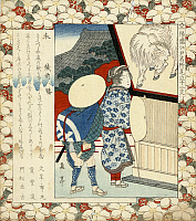 0113802 © Granger - Historical Picture ArchiveHACHIMAN SHRINE, c1823.   Two travelers stand in front of a Hachiman shrine in Kuramae, Japan, during the Year of the Ram, indicated by the picture of the ram. Woodblock print by Gakutei Yashima, c1823.