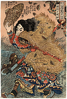 0114723 © Granger - Historical Picture ArchiveHEROES OF THE SUIKODEN.   Yang Lin (or Kinhyoshi Yorin). Character from the 14th century Chinese epic tale of the 'Heroes of the Suikoden (also known as The Water Margin).' Japanese woodblock print by Kuniyoshi Utagawa, c1828.