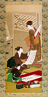 0260565 © Granger - Historical Picture ArchiveJAPAN: PAINTING & WRITING.   'The Four Accomplishments.' Painting on silk by Utagawa Toyohiro, early 19th century.