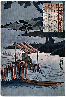 0260611 © Granger - Historical Picture ArchiveKUNIYOSHI: FISHING, c1840.   A fisherman on a foggy morning. Woodblock print from the series '100 Poems,' by Utagawa Kuniyoshi, c1840.