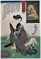 0260612 © Granger - Historical Picture ArchiveKUNIYOSHI: WOMAN, c1845.   Woodblock print from the series, 'Curious, Useful Studies,' by Utagawa Kuniyoshi, c1845.