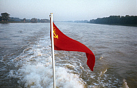 0167293 © Granger - Historical Picture ArchiveDANUBE DELTA: SOVIET SHIP.   Flag on a Soviet ship in the Danube River delta, Romania or Ukraine. Photographed c1974.