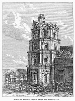 0092659 © Granger - Historical Picture ArchiveMANILA: EARTHQUAKE, 1863.   Tower of the Binondo Church at Manila, Philippines, after the earthquake of 1863. Contemporary wood engraving.