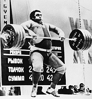 0171895 © Granger - Historical Picture ArchiveVASILY ALEKSEYEV (1942- ).   Russian weightlifter. Lifting 529.2 pounds in the jerk event on his way to winning the World Weightlifting Championship in Moscow, 23 September 1975.