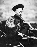 0620318 © Granger - Historical Picture ArchivePRINCE GONG (1833-1898).   Yixin, Prince Gongzhong of the First Rank. Imperial prince and statesman of the Qing Dynasty. After ratifying the Treaty of Tianjin on behalf of the Xianfeng Emperor at the end of the Second Opium War. Photograph by Felice Beato, 4 November 1860.