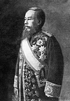 0067115 © Granger - Historical Picture ArchiveMARQUIS HIROBUMI ITO   (1841-1909). Japanese statesman. Drawing, English, 1894.