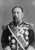 0408640 © Granger - Historical Picture ArchiveMARQUIS ITO HIROBUMI   (1841-1909). Japanese statesman. Photograph, c1900.