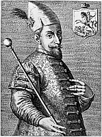 0039601 © Granger - Historical Picture ArchiveFYODOR I IVANOVICH   (1557-1598). Czar of Russia, 1584-1598. Shown in his robes of state with the arms of Moscow. Contemporary line engraving.